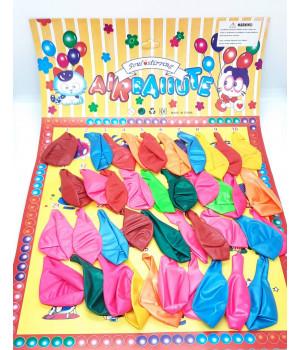 Шарики надувные цветные