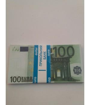 Сувенирные деньги 100 евро
