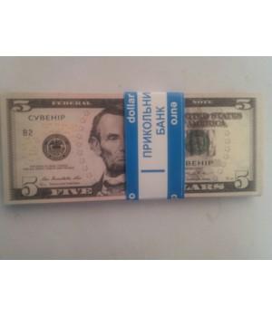 Сувенирные деньги 5 $