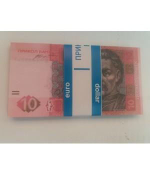 Сувенирные 10 гривен