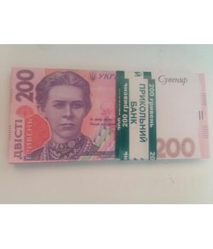 Сувенирные 200 гривен