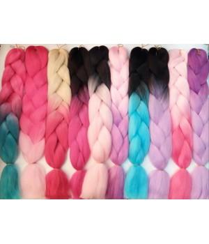 Канекалон двухцветные искусственные волосы для кос
